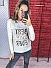Женский свитер ат3819.4 гл, фото 7