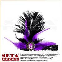Черная повязка-резинка с черным и фиолетовыми перьями на гангстерскую вечеринку.