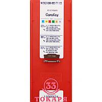Пластина Sandvik N123G2-0300-0003-TF 1125