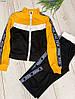 Спортивный женский костюм 712 ген, фото 4
