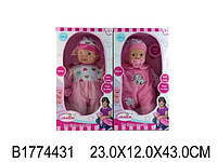 """Кукла пупс 16"""" 1774431_HX382"""