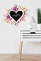 Вінілова Наклейка Zatarga Серце для повідомлень♡ різні кольори під крейда 500x400 розмір серця для малювання крейдою 200х175мм
