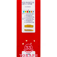 Пластина Sandvik N123G1-0300-0003-TF 2135