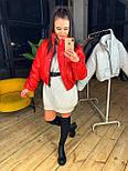 Женская короткая кожаная куртка бомбер на молнии vN6778, фото 4