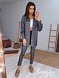 Женский кожаный брючный костюм с лосинами и удлиненной рубашкой vN6801, фото 2