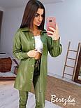 Женский кожаный брючный костюм с лосинами и удлиненной рубашкой vN6801, фото 3