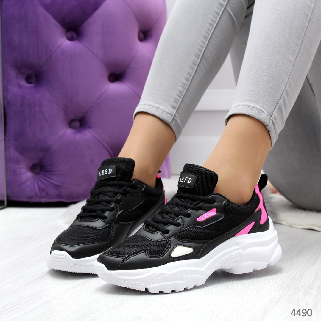 Женские   кроссовки на белой фигурной подошве черные