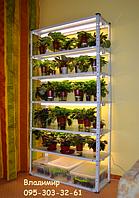 """Подставка для цветов """"Стеллаж металлический-2""""на 5 полок с подсветкой (4-мя ледлампами белого холодного света)"""