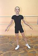 Купальник трико короткий рукав гимнастический, для занятия танцами и гимнастикой