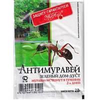 Інсектицид Антимуравей, 20 гр (МосАгро, Україна)