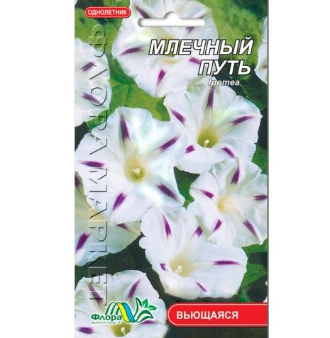 Ипомея Млечный путь цветы однолетние вьющееся, семена 0.5 г