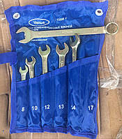 Набор ключей Комбинированных 6 шт.( Оцинкованные), фото 1