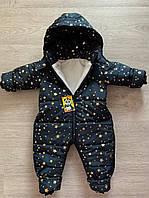 Детский демисезонный комбинезон звёздочки синие .