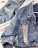 Куртка МОМ с пайетками 5315 со, фото 5