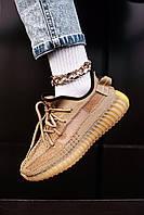 Кроссовки женские летние качественные модные Adidas Yeezy Boost 350v2 Earth