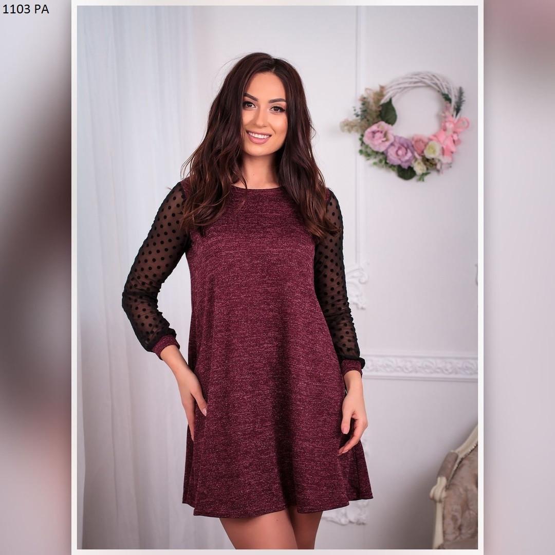 Ангоровое платье клеш 1103 РА