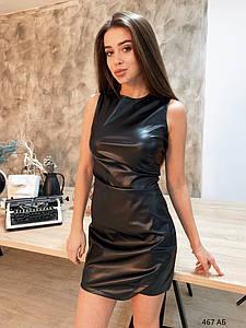 Платье из эко кожи 467 АБ