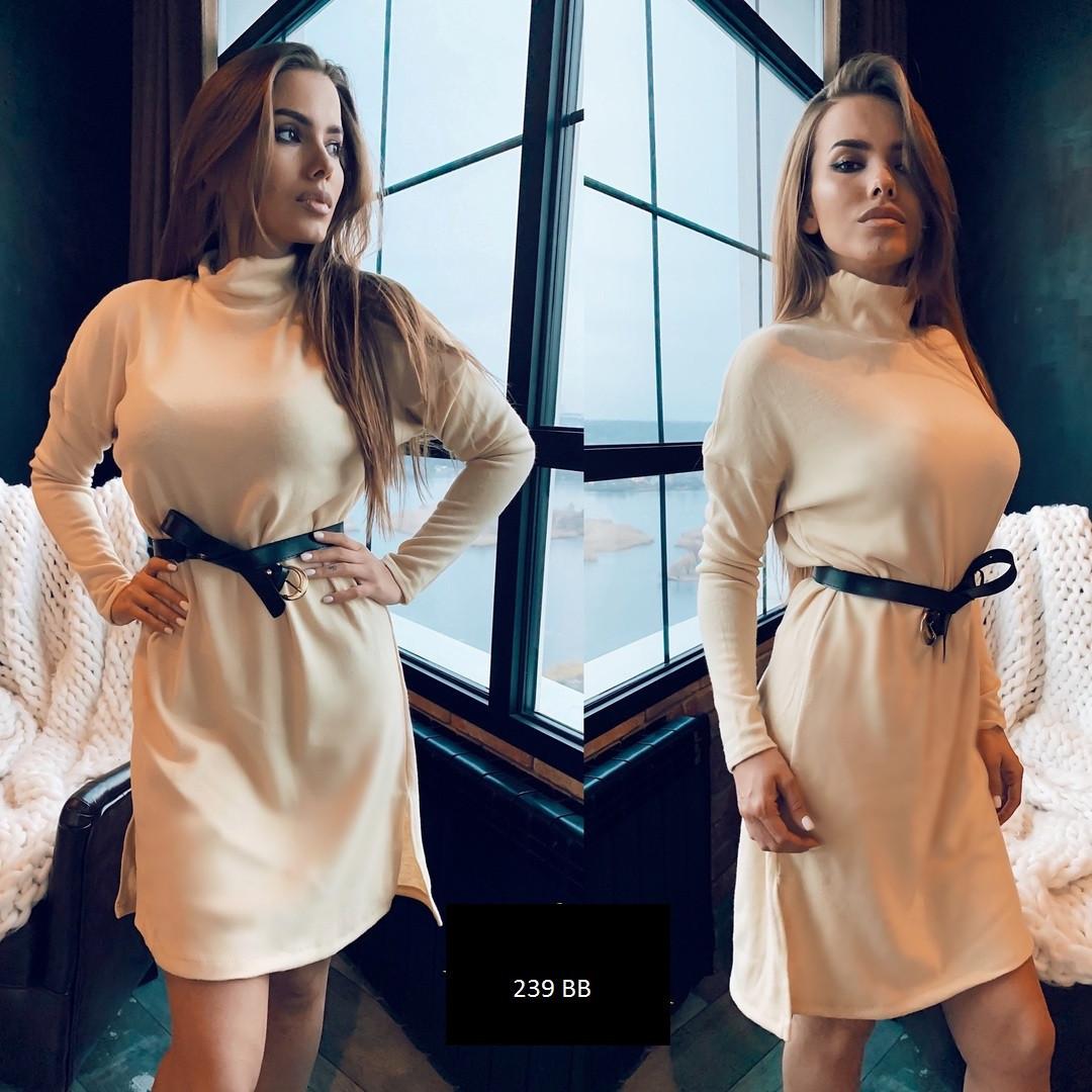 Ангоровое сукню під пояс (42-52) 239 ВВ