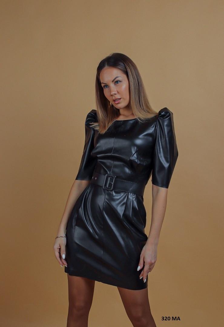 Жіноче плаття з еко шкіри 320 МА