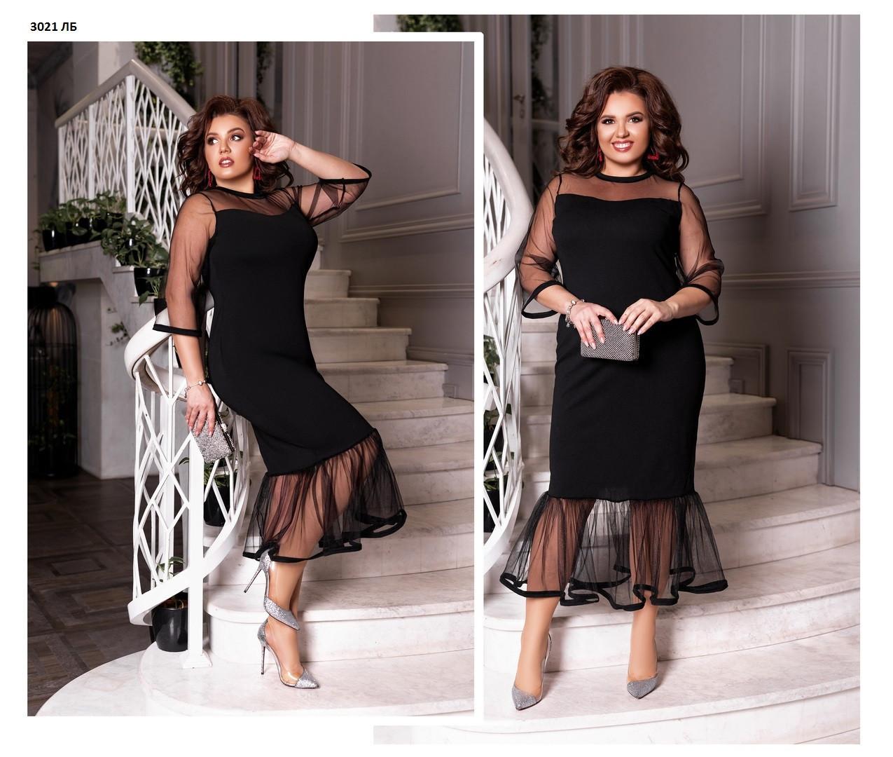 Женское нарядное платье батал 3021 ЛБ