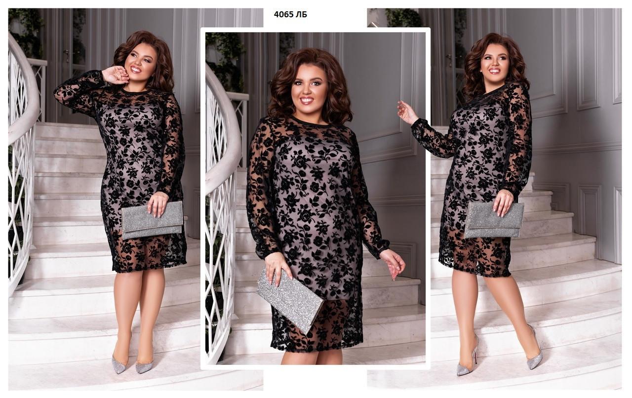 Жіноче ошатне плаття батал 4065 ЛБ