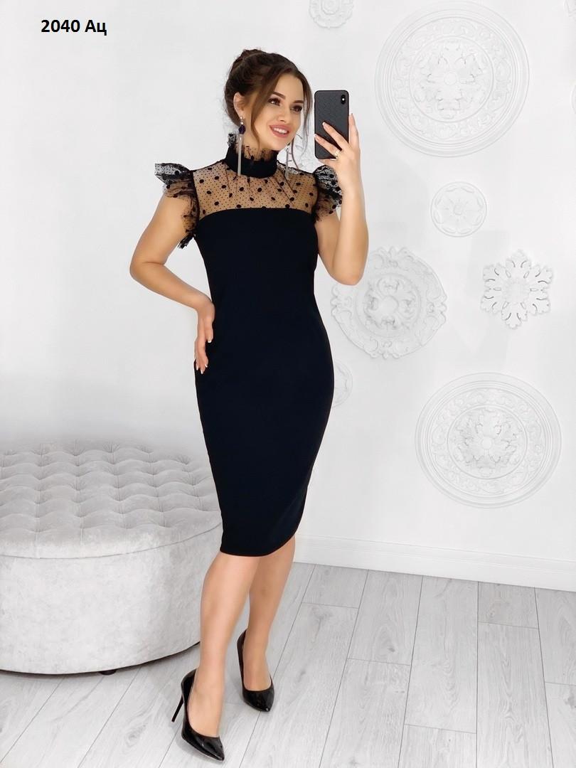 Жіноче плаття з сіткою 2040 Ац