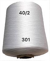 Нитки конус белые №301 40/2 полиэстер Kiwi Киви 34000метров