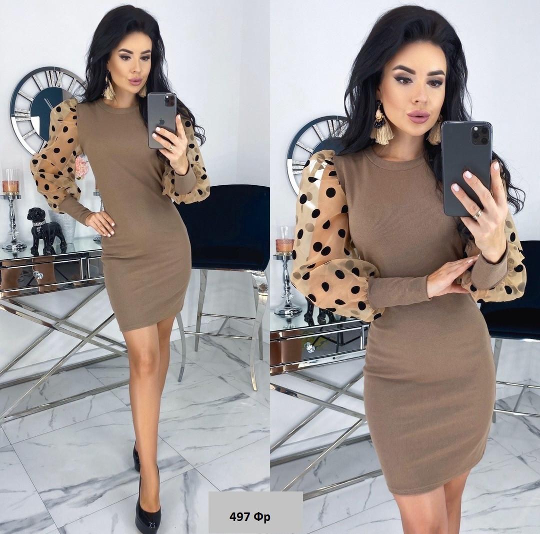 Платье женское в рубчик 497 Фр