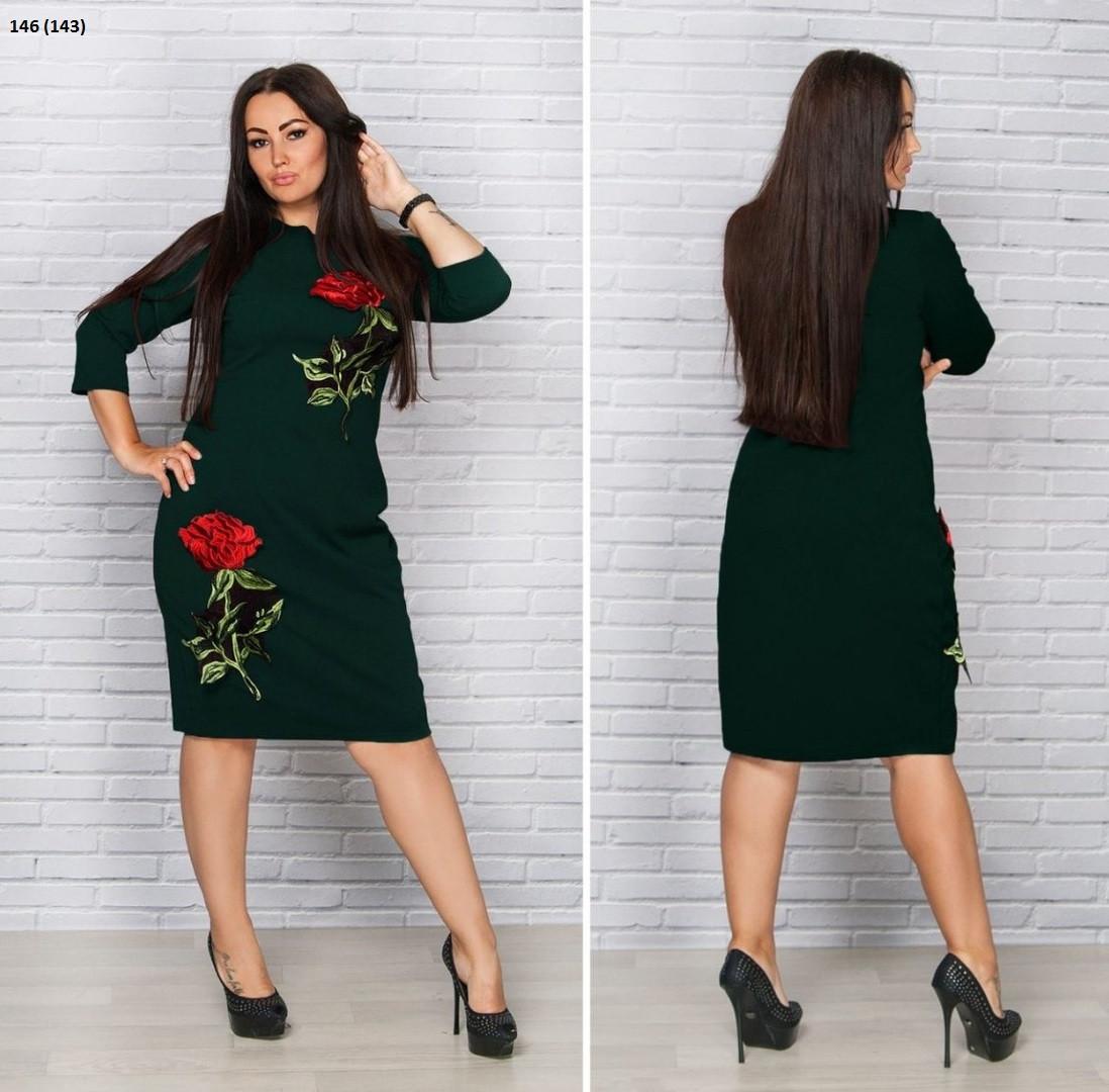 Жіноча сукня з квіткою супер батал (60-64) 146 А (143)