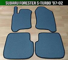 Килимки Subaru Forester S-turbo '97-02