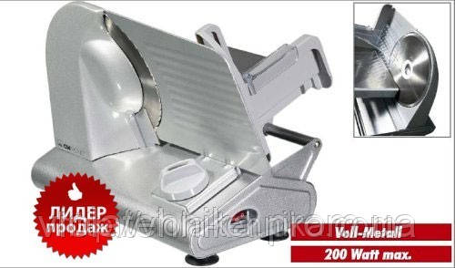 Ломтерезка (хлеборезка) Clatronic MA 2964 silver