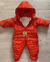Детский демисезонный комбинезон звёздочки красные.
