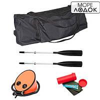 Комплект аксессуаров: сумка под комплектующие + весла 1,4 м, + насос ножной + ремкомплект