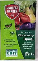 Инсектицид Прованто Профи, 1г, Bayer (Байер)