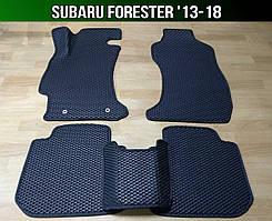 ЄВА килимки на Subaru Forester '13-18. Автоковрики EVA Субару Форестер