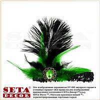 Прокат. Черная повязка-резинка с черным и зелеными перьями на гангстерскую вечеринку.