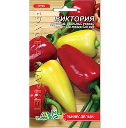 Семена Перец сладкий Виктория раннеспелый 0.3 г