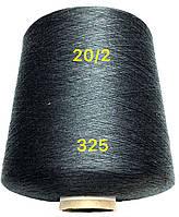 Нитки конус Черные №325 20/2 армированная полиэстер Kiwi Киви 12000метров