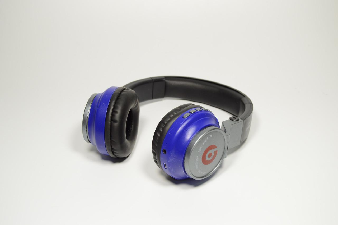 Наушники беспроводные Beats by dr. Dre  bluetooth S400BT