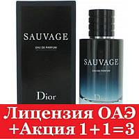 Мужской парфюм Christian Dior Sauvage Кристиан Диор Саваж 100мл лицензия ОАЭ
