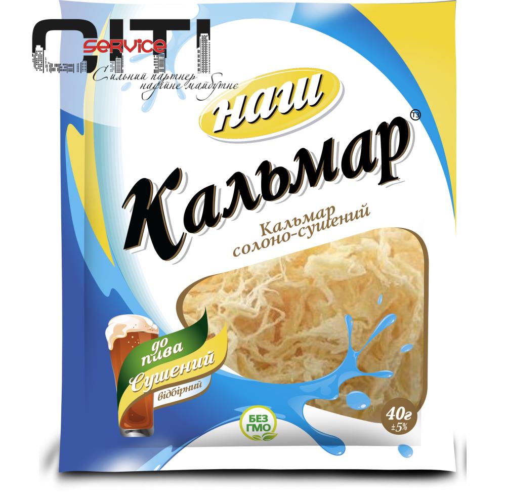"""Снеки Кальмар солоно-сушений ТМ """"Наш"""" (40 г)"""