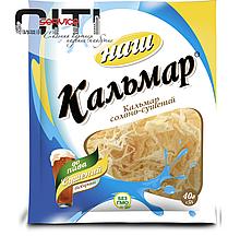 "Снеки Кальмар солено-сушеный ТМ ""Наш"" (40 г)"