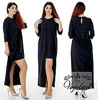 Короткое стильное прямое платье батал с вшитой верхней длинной накидкой-кардиганом  р.48-54. Арт-3089/41, фото 1
