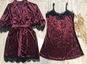 Женский набор халат и пеньюар велюр бордо