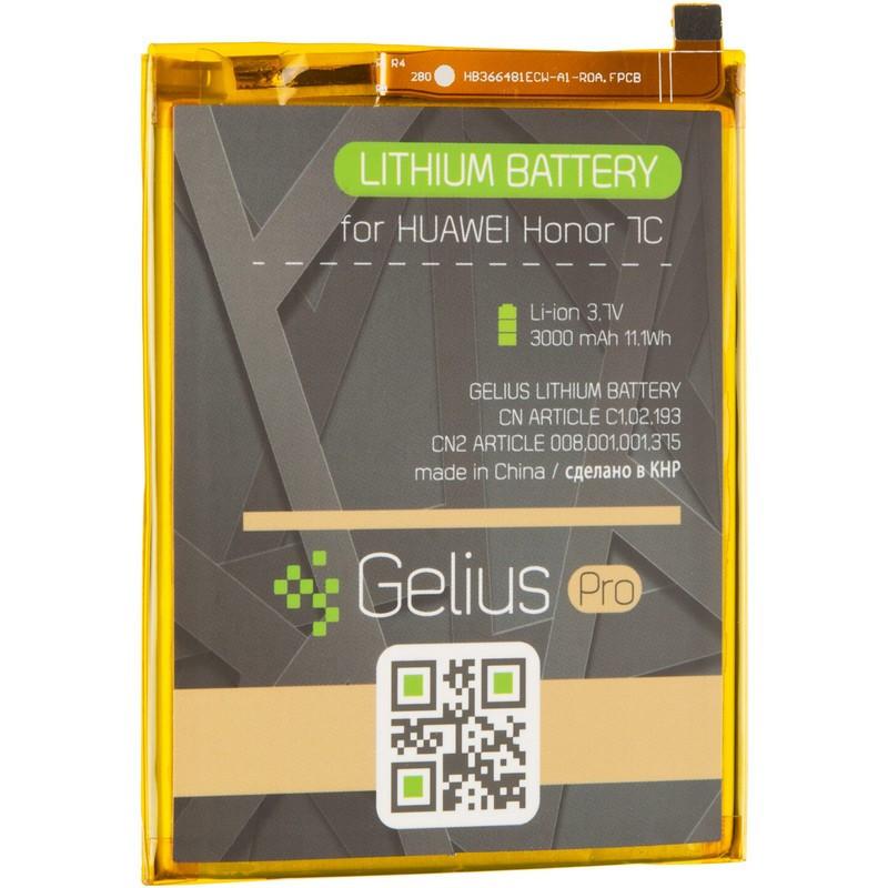 Аккумулятор (Батарея) Gelius Pro для Huawei Honor 8 HB366481ECW (3000 mAh)