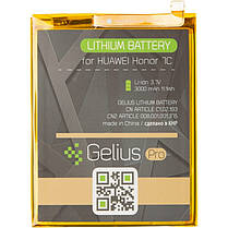 Аккумулятор (Батарея) Gelius Pro для Huawei Honor 8 HB366481ECW (3000 mAh), фото 2