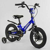 """Велосипед 14"""" дюймов 2-х колёсный  """"CORSO"""" MG-85328 (1) СИНИЙ, МАГНИЕВАЯ РАМА, ЛИТЫЕ ДИСКИ, ДИСКОВЫЕ ТОРМОЗА"""