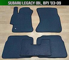 Килимки Subaru Legacy (BL, BP) '03-09