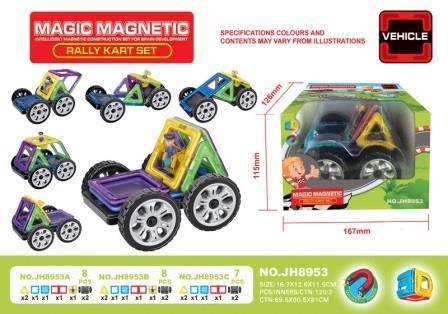 Конструктор магнитный MAGIC MAGNETIC 8 деталей, JH8953A, фото 2
