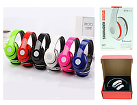 Беспроводные Bluetooth наушники HF Wireless, blue, STN-13
